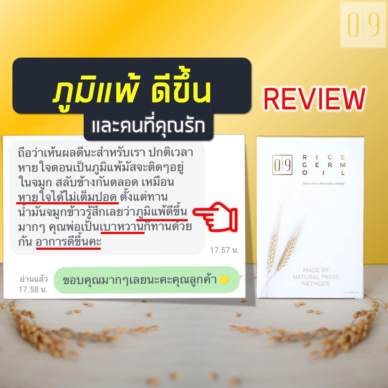 ReviewAller2
